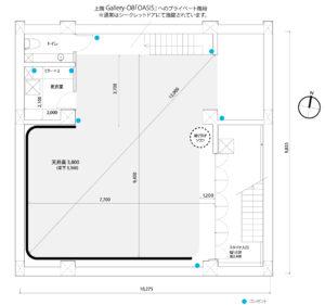 都内池袋駅徒歩4分の白Rホリゾントスタジオ平面図